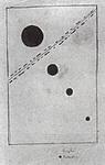 Картина Малевича Голубой космос.