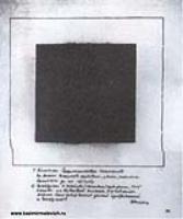 Страница книги К.Малевича. 1919