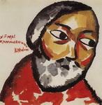 Картина Малевича Этюд портрета крестьянина.