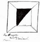 Картина Малевича 2-е действие, 5-я картина. Квадрат.