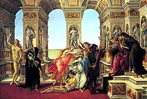 """С.Боттичелли. """"Клевета"""". 1494-1495 гг."""