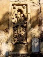 Часть стены церкви Св. Сергия