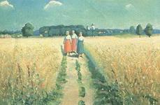 Казимир Северинович Малевич. Картина Три женщины на дороге.
